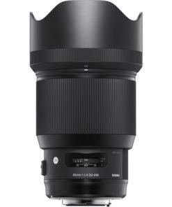 Sigma 85mm F1.4 ART (Canon) hood